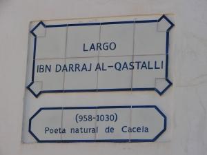 DSC00828